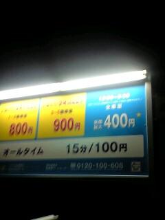130112_1810~0001.jpg